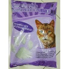 Perfect cat - тоалетна за котки от калиброван бентонит с аромат на лавандула 5 литра
