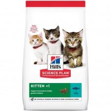 Hill's SP Feline Kitten Healthy Development Tuna /с риба тон/ 1.5кг - За котенца от отбиването до 1 година. Котки по време на бременност и кърмене