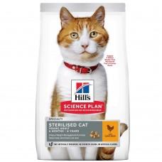 Hill's SP Feline YoungAdult Sterilized Cat Chicken /с пилешко/ 1,5кг - За млади кастрирани котки от 6 месеца до 6 години
