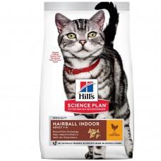 Hill's SP Feline Adult Hairball/с пилешко/ 0,3кг - Пълноценна храна за намаляване на космените топки