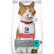 Hill's SP Feline YoungAdult Sterilized Cat Tuna /с риба тон/ 1,5кг - За млади кастрирани котки от 6 месеца до 6 години