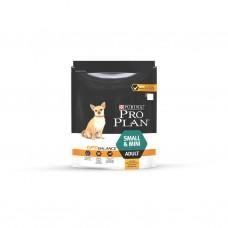 PURINA® PRO PLAN® Dog Small & Mini Adult с OPTBALANCE за кучета в зряла възраст от дребни и мини породи, суха храна, Пиле, 700g