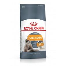 Royal Canin FCN CARE HAIR&SKIN  Пълноценна суха храна за котки над 12 месеца за подпомагане на здравата кожа и бляскава козина /2кг/