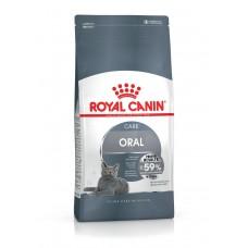 Royal Canin FCN CARE ORAL  Пълноценна суха храна за котки над 12 месеца за намаляване образуването на зъбен камък /1.5кг/