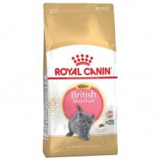 Royal Canin FBN BRITISH SHORTHAIR KITTEN  Пълноценна суха храна за британски късокосмести котки до 12 месеца /400гр./