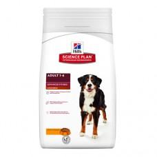 Hill's SP Canine Adult Advance Fitness Large Breed Chicken/с пилешко/ 18кг - За кучета от едри породи над 25 кг с умерени енергийни нужди на възраст от 1 до 7 години.