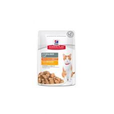 Hill's Science Plan Feline Young Adult Sterilised Pouches CHICKEN - паучове с пилешко - малки късчета в сос Грейви за млади кастрирани котки от 6 месеца до 6 години.