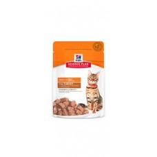 Hill's Science Plan™ Feline Adult TURKEY – паучове с пуйка - малки късчета в сос Грейви за котки над 1 година.
