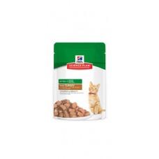 Hill's Science Plan™ Kitten TURKEY– паучове с пуйка - малки късчета в сос Грейви за котенца от отбиване до 1 година и за бременни и кърмещи котки.