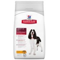 Hill's SP Canine Adult Advаnce Fitness Medium Chicken/с пилешко/ 14 кг - За кучета от средни породи до 25 кг с умерени енергийни нужди на възраст от 1 до 7 години