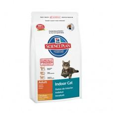 Hill's SP Feline Adult Indoor Cat /с пилешко/ 1,5кг - За котки живеещи само у дома