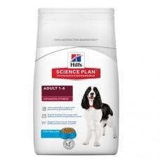 Hill's SP Canine Adult Advance Fitness Tuna&Rice  с риба тон &ориз 12кг - За кучета от дребни и средни породи с умерени енергийни нужди на възраст от 1 до 7 години